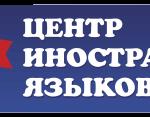 Репетитор английского в Новокосино