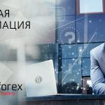ГК ИнстаФорекс – лучшие условия для любого трейдера